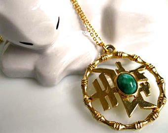 Chinese Symbol Pendant, Peking Glass Green Marbled Oval Cabstone, Oriental Design Golden Bamboo Circle Frame
