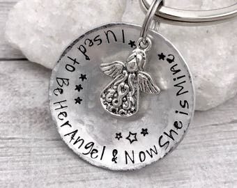 I Used to Be His Angel Now He is Mine - Her Angel - Memorial Keychain - Guardian Angel Keychain - Gift for Wife - Gift for Daughter Son