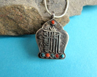 Old Tibetan Pendant.