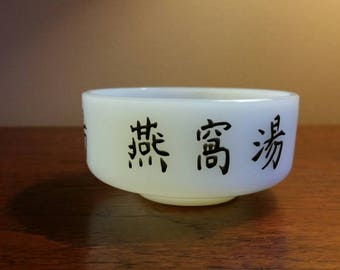 Federal Milk Glass Bowl with Chinese Characters, 1 Cup Bowl, Vintage White Glass Rice Bowl