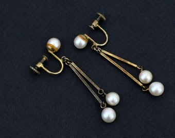 Cultured Pearl and Silver Gilt Drop Earrings, Akoya Pearl Earrings, Screw Back Earrings, Pearl Dangle Earrings, Pearl Drop Earrings