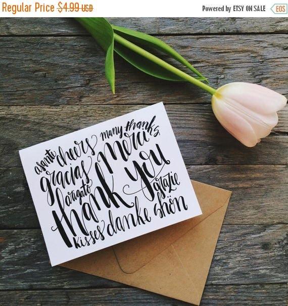ON SALE Thank you card, gracias, merci, danke, grazie, hand lettered brush script, multicultural