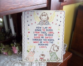 Now I Lay Me Down To Sleep Embroidery Wall Hanging~Vintage Baby Nursery Decor~Baby Room Decor~Embroidery Sampler~Vintage Baby Linens