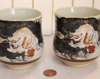 Set of Two Vintage Japan Dragon Style Tea Cups Signed on the Bottom!
