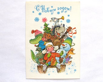Happy New Year, Cheburashka, Crocodile Gena, Unused Postcard, Illustration, Zarubin, Soviet Vintage Postcard, USSR 1978