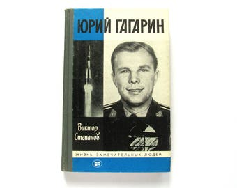Book about Yuri Gagarin, First cosmonaut, Astronaut, Cosmos, Photo Album, Soviet Vintage Book, Russian, USSR, 1987