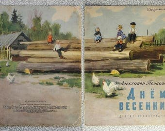 "A. Prokofiev ""Spring Day"" (In Russian), Illustrator Lydia Podlyasskaya - Vintage Children's Book, 1956"