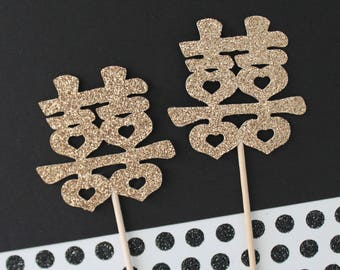Glitter Chinese Double Happiness Cupcake Topper - Set of 12