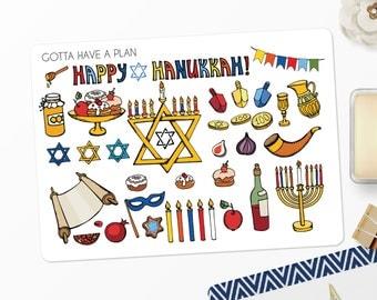 Planner Stickers Hand Drawn Hanukkah/Chanukah Variety Deco for Erin Condren, Happy Planner, Filofax, Scrapbooking