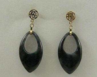 Black Onyx 24.5 x 14.1 mm Dangle Earring 14k Yellow Gold