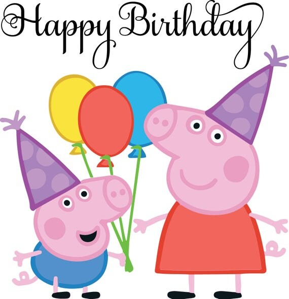 Sale george peppa pig high quality s for cutting and printing george peppa pig high quality s for cutting and printing layered svg png dxf birthday party decoration vector clipart tshirt decal from amvinyldesigns on voltagebd Images
