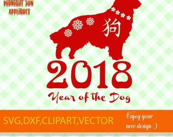 Chinese new year 2018 SVG file, Year Of Dog svg, cut files, svg files, chinese svg, dog svg, files for cricut, silhouette cameo, iron on