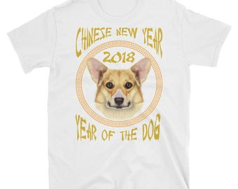 Chinese New Year 2018 T-Shirt  I  Year of The Dog