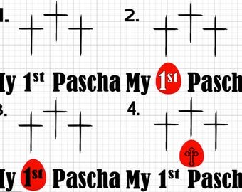 My 1st Pascha Jammies