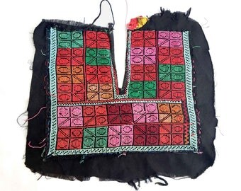 Vintage Bedouin Embroidery Dress Yoke Textile Remnant | Ethnic Tribal Textile | Nomad Bohemian Boho Kuchi Fabric Swatch Scrap | For Framing