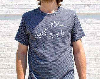 Salaam Brooklyn - Arabic Brooklyn Shirt - Men's Soft Crew Neck Short Sleeve Tshirt in Black - Hello Brooklyn Tee  - Diversity Brooklyn Top