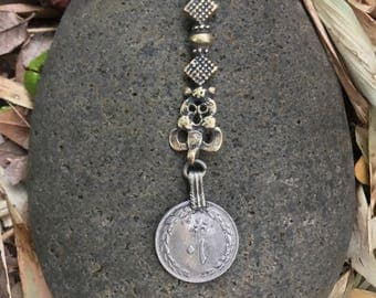 Vintage Metal Kuchi Dangle or Pendant  with Coin from Afghanistan  - 4 Inches