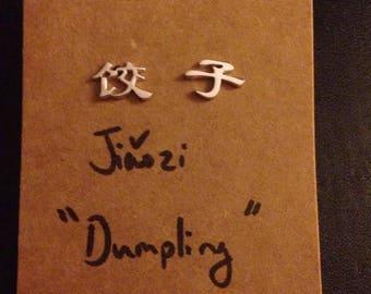 Jiaozi - 'Dumpling' Chinese Character Earring