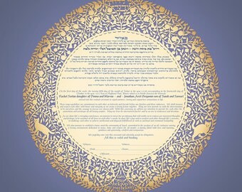 Kitty Ketubah, Modern Wedding Vows, Unique Cat Lovers Marriage Vows, Jewish Wedding Ceremony, Feline Judaica Marriage contract (GK-48a DUSK)