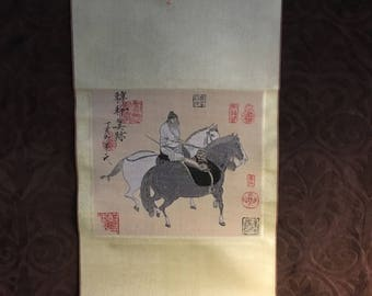 Silk Embroidered Chinese Scroll