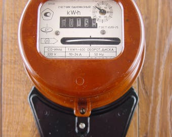 Soviet electric meter 1986 brown new.Vintage electricity collectibles.Gadget meter. Gifts for engineers.Electrical appliance.Made in USSR.