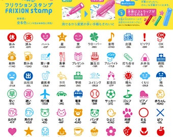 2018 new collection 72 style can choose One of 61-72 the Limited Japan Kinds Pilot Frixion Stamp SPF-12 erasable scrapbook