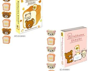 San-x Rilakkuma memo note set -Choose from 2 Styles