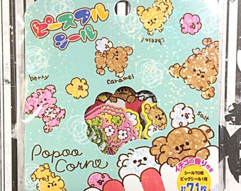 Mind Wave Popoo Corn sticker sack - kawaii sticker sack - sticker flakes