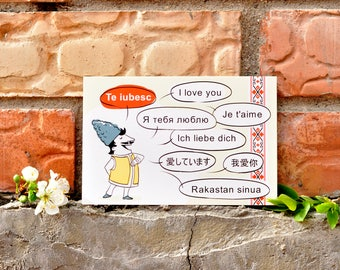 I love you postcard - Love you in different languages - Te iubesc - Я тебя люблю - Je t'aime - Ich liebe dich - Rakastan Sinua - Valentine