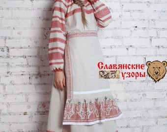Traditional russian apron, linen apron, kitchen clothing, , Slavic apron, Vintage Apron, Souvenir pinafore, kitchen apron