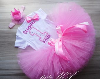 first birthday girl outfit, 1st birthday tutu outfit, pink tutu, princess birthday outfit, one year old girl birthday outfit tutu, crown
