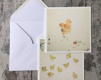 Baby Chick Greeting Card, Chicken Card, Farm Animal Art Card, Blank Easter Cards with envelopes, Birthday Card for animal lover,Blank Inside