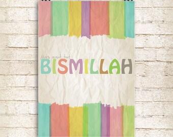 Islamic art, Bismillah, Islamic, map, print, decoration, child, muslim