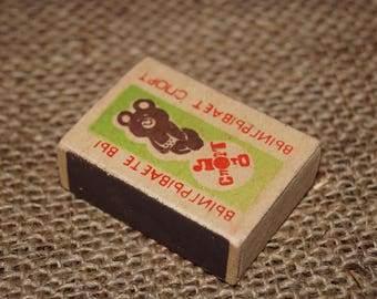 Matches Matches ussr Rare matchbox USSR matches Wooden matches Old collectible gift USSR Old matchbox USSR matches box Soviet matches