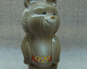 old porcelain figurine. Olympic bear. the USSR