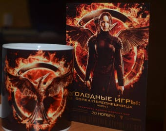 Hunger Games mug, кружка Голодные Игры