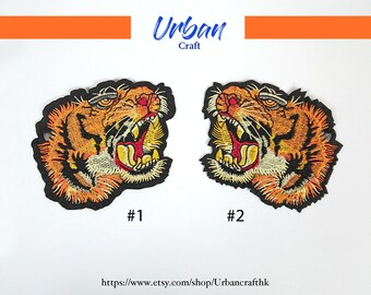 Large Tigger Embroidered Patch #ph002
