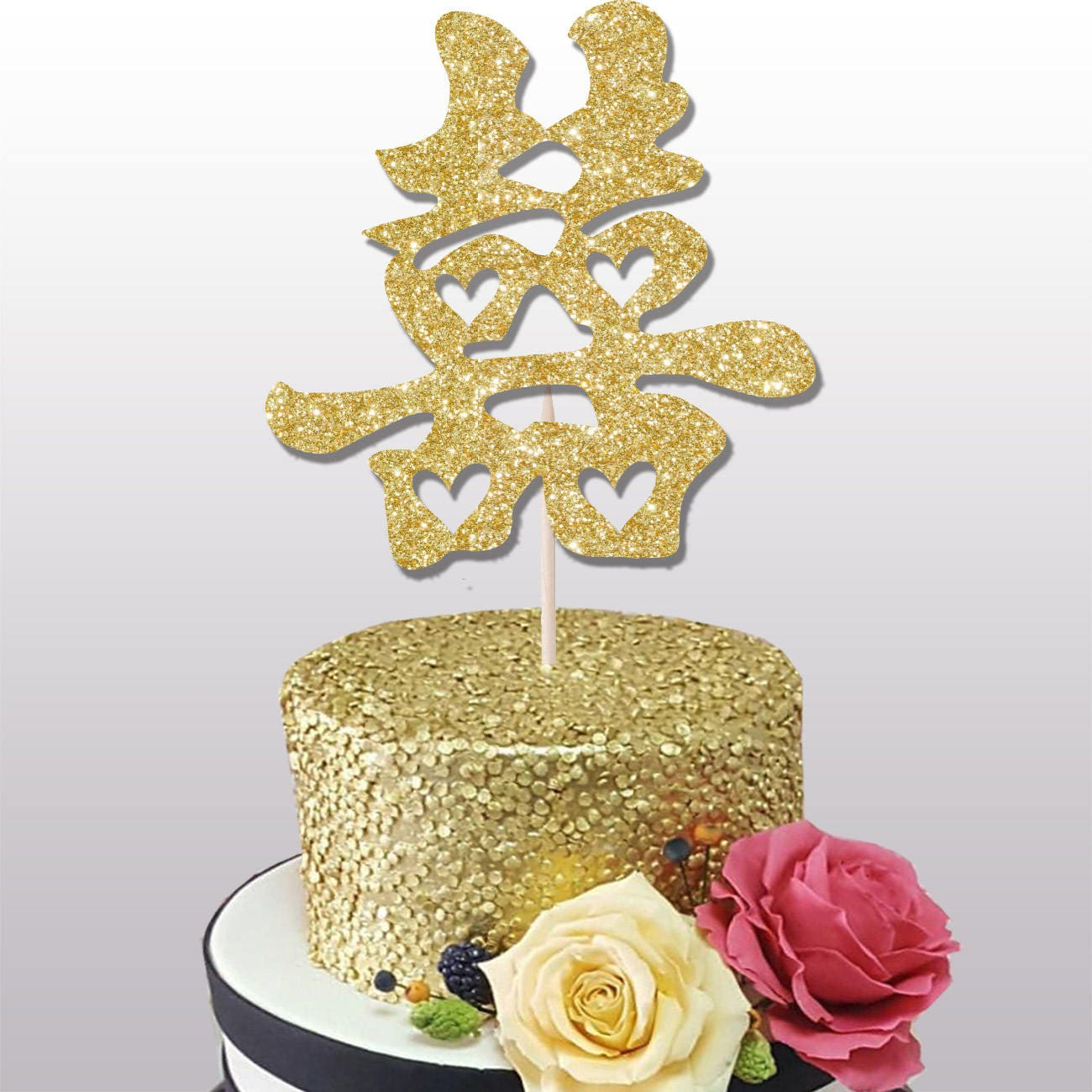 Chinese wedding glitter cake topper, Double happiness cake topper ...