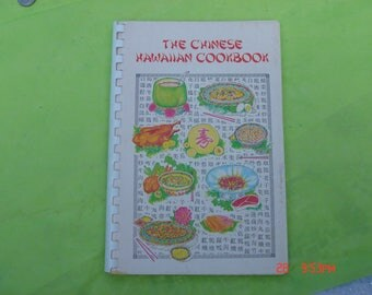 The Chinese Hawaiian Cookbook - Patti Loo