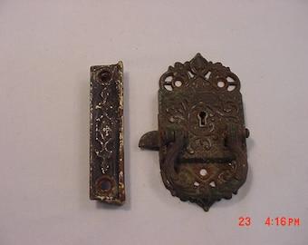 Antique Metal Door Latch Lock  17 - 1012