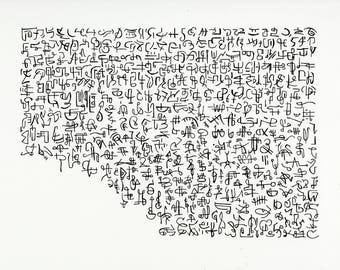 Chart 26 - ORIGINAL ARTWORK / abstract contemporary art / cartography / music score / composition