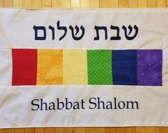Rainbow Challah Cover Shabbat Shalom Pride Love Wins