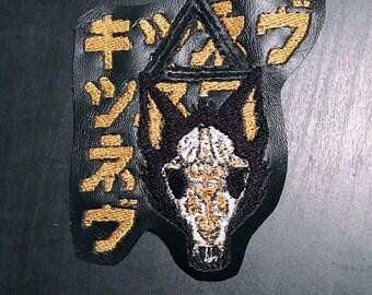 Fox King patch
