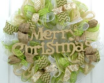 Ivory Christmas Wreath - Merry Christmas Wreath - Gold Christmas Wreath - Christmas door wreath - Gold Christmas Door Wreath - Party