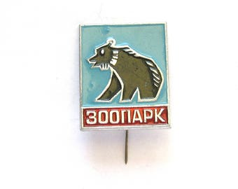 SALE, Bear, Animal, Soviet Children's badge, Vintage collectible badge, Soviet Vintage Pin, USSR, 1980s