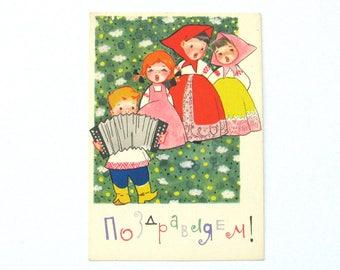 Happy Holiday, Soviet Congratulations Mini Postcard, Unused, Girl, Boy, Vintage Postcard, Illustration, Iskrinskaya, Russian, USSR, 1970s