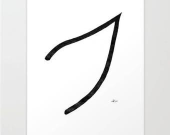 Cornucopia, Art Print, Graphite, Pencil, Drawing, Black and White, Minimalist, Abstract, Decor, Art, Print