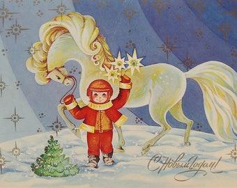 Happy New Year! Illustrator O. Zhukova - Vintage Soviet Postcard, 1986. Space Cosmonaut Boy Horse Christmas tree Stars Christmas Print