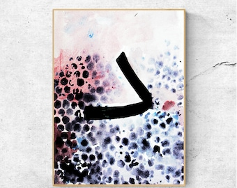 Arabic calligraphy art, Islamic art print, Digital download Arabic art, Printable Arabic art, Arabic wall art, Islamic decor, Arabic decor