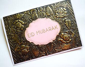 Eid Greetings Card Embossed Black & Gold